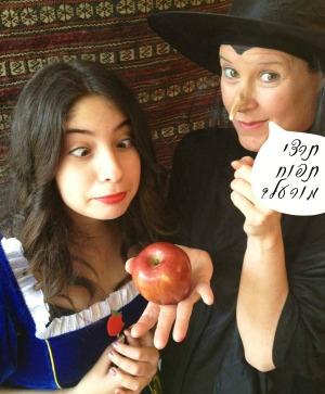רוצה תפוח