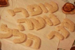 שמות בלחם