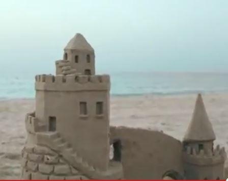 הטירה של ג'ני