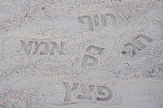 טביעות כפכפים בחול