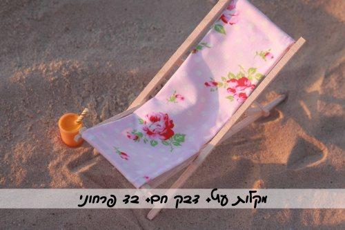 כיסא נוח לבובה