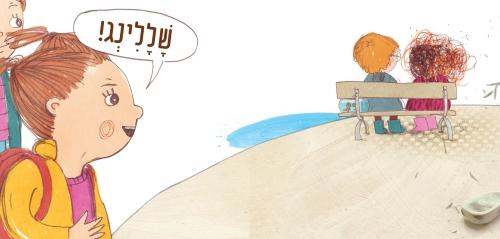 1_פ_ש_£_ש _נ_ץ___¿_¬ ___£_£_ש___ע